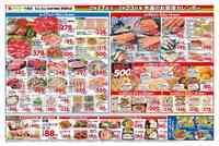 タイヨー 千葉店のチラシ・特売情報