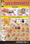 Hanamasa Plus+ 湯島店のチラシ・特売情報