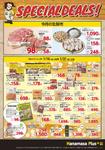 Hanamasa Plus+ 糀谷店のチラシ・特売情報