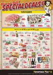 Hanamasa Plus+ 東武練馬店のチラシ・特売情報