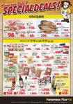 Hanamasa Plus+ 綱島店のチラシ・特売情報