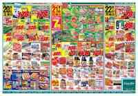 リオン・ドール 七日町店のチラシ・特売情報