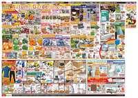 ホームセンターバロー 鈴鹿店のチラシ・特売情報