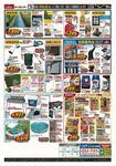 ホームセンターバロー 大垣南店のチラシ・特売情報