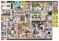 ホームセンターバロー 各務原中央店のチラシ・特売情報