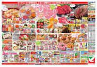 ヨークベニマル 片平店のチラシ・特売情報