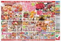 ヨークベニマル 仙台六丁の目店のチラシ・特売情報