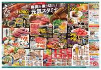 リオン・ドール 加茂店のチラシ・特売情報