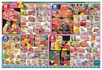 リオン・ドール 鳴神店のチラシ・特売情報