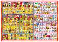 スーパードラッグひまわり 中島店のチラシ・特売情報