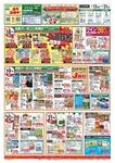 ワイズマート アトレ川崎店のチラシ・特売情報