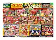 ジャパンミート生鮮館 錦糸町店のチラシ・特売情報