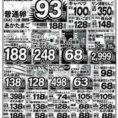 1989507