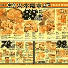 1992340