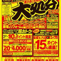 1994504