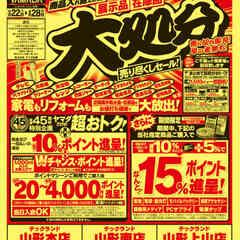 2007296