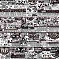東京都新宿区西落合2丁目11の住所 - goo地図