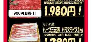 1922988