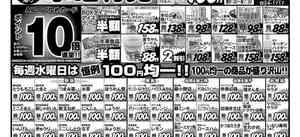 2660015