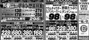 2952999