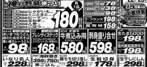 2963750
