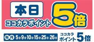 3310448