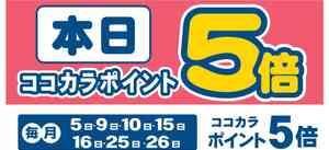 3310490