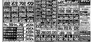 3333087