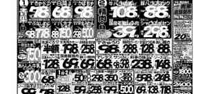 3705383
