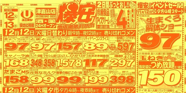 1327204
