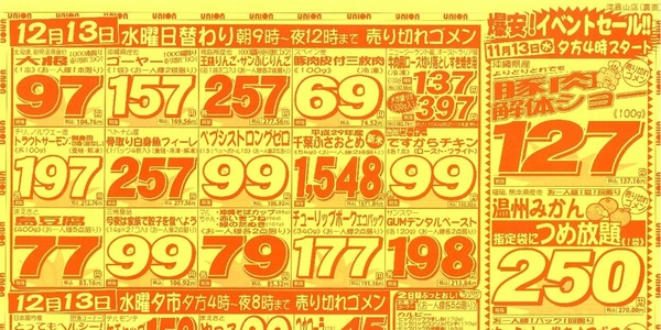 1327205