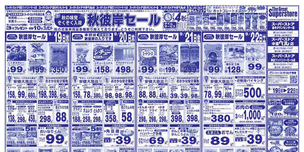 1992091