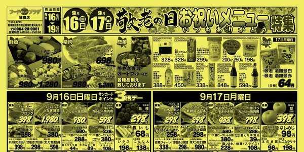 1996668