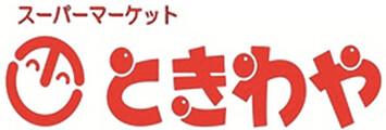 尾張屋 館山本店のチラシ・特売情報   トクバイ