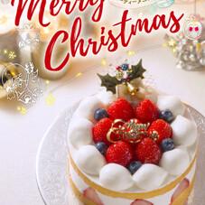 ☆クリスマスケーキ予約☆