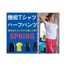 【Tシャツ&ハーフパンツ】セット提案