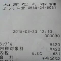 55237