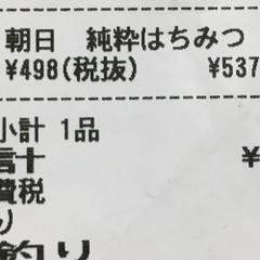57225
